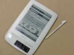 Toshiba Biblio Leaf