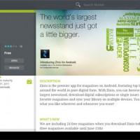 Zinio Android App