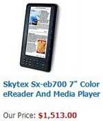 Skytex Primer