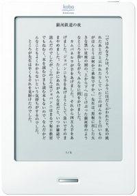 Kobo Touch Japan