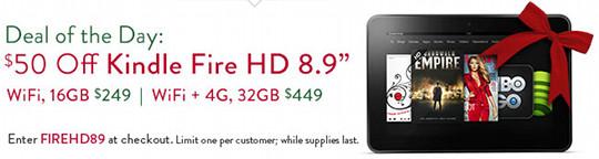Kindle Fire HD Sale