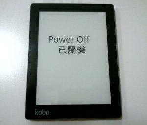 Kobo Glo 2 Front