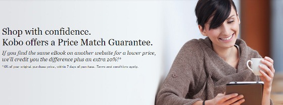 Kobo Price Match