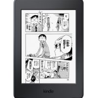 Kindle Paperwhite 32GB