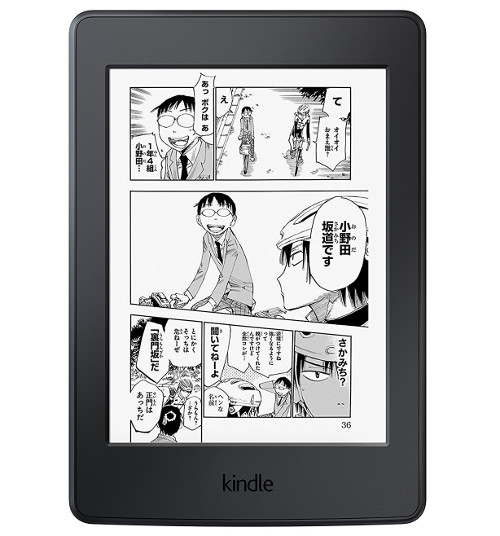 kindle software update version 5 8 9 adds new features the ebook