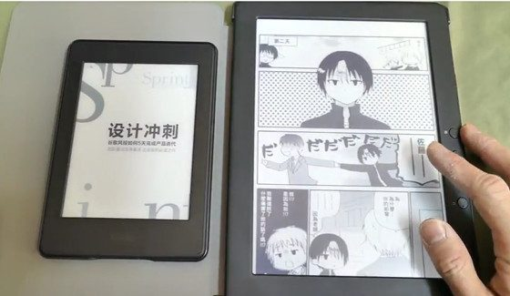 Onyx N96 vs Kindle