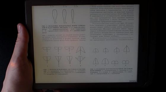 PocketBook InkPad 3 PDF Review (Video)   The eBook Reader Blog