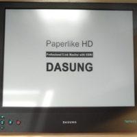 Paperlike HD