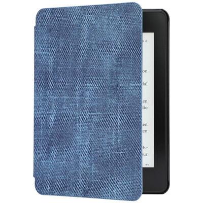 Vandz Fabric Cover