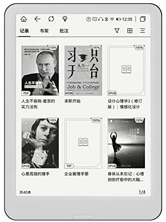 Android eReader