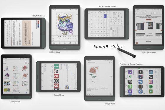 Nova3-Color